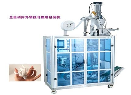 WP-T50 Ultrasonic Hanging Ear Coffee Packaging Machine